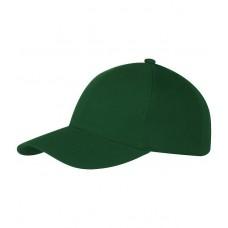 Kšiltovka - Cap PR - Green